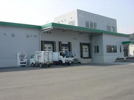 西日本畜産株式会社